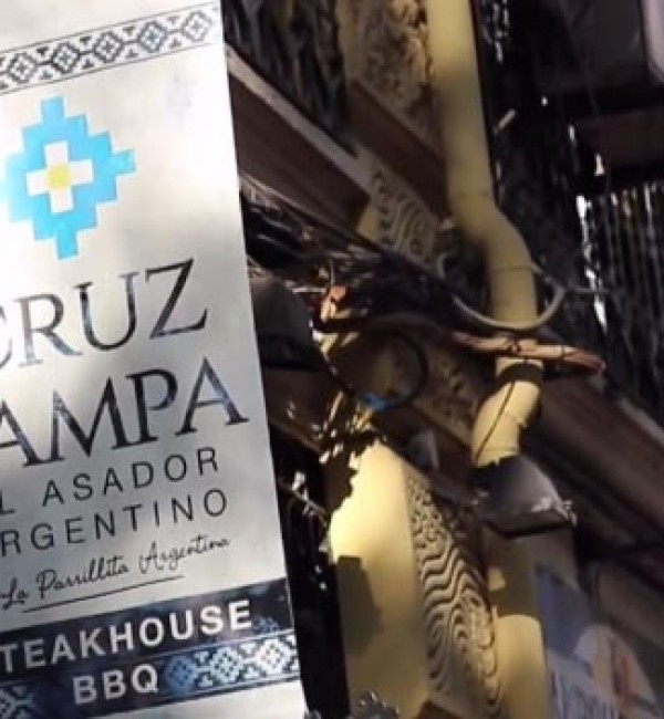 CRUZ PAMPA VIDEO